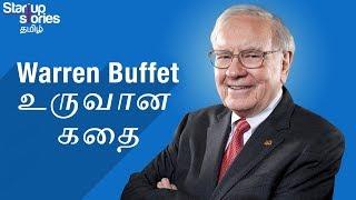 Warren Buffett Success Story in Tamil   World's Second Richest Man   Startup Stories Tamil