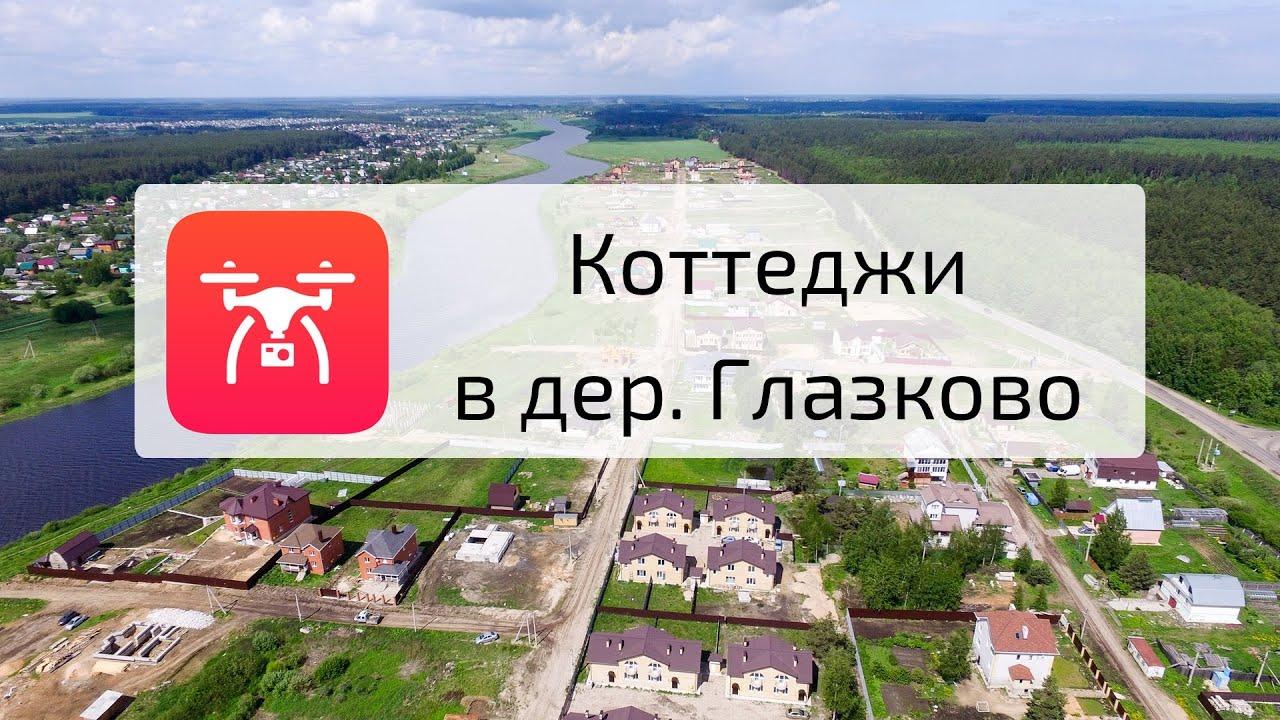 Купить квартиру в новостройке «Акварель» на Луначарского, 18 (г .