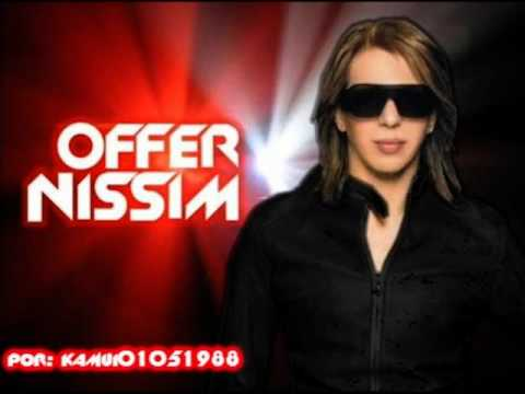 De'senchante'e (Offer Nissim Remix) - Amir Haddad