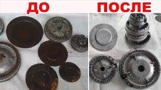 Конфорки газовой плиты заросли плотным слоем жира, ржавчины и нагара? Как почистить конфорки ЛЕГКО