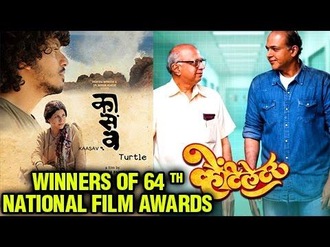 64th National Film Awards 2017 | Winners: Marathi Movies Ventilator, Kaasav, Dashkriya, Cycle