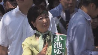 Koike elected Tokyo's first female governor