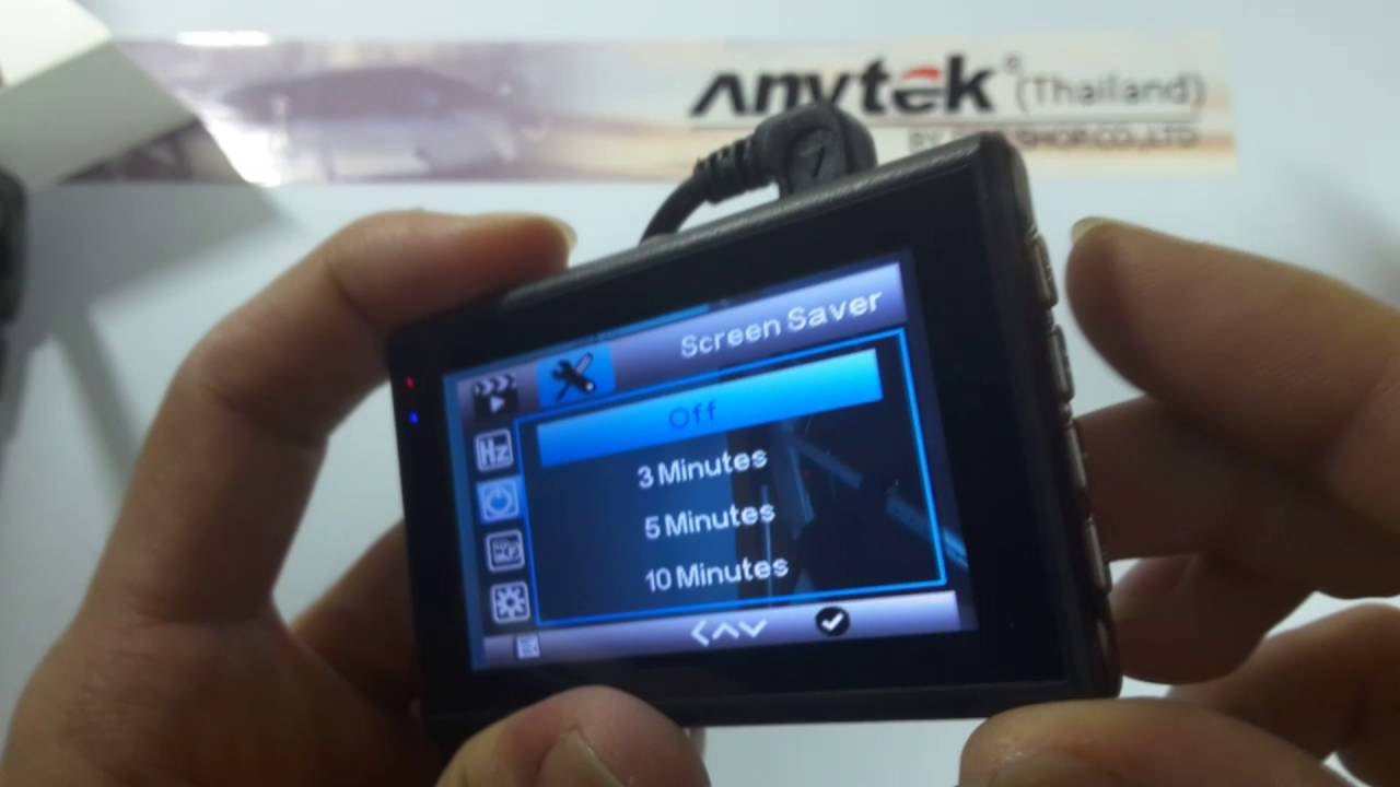 Download ตั้งค่า Anytek A100+  Anytek Thailand by D&F SHOP