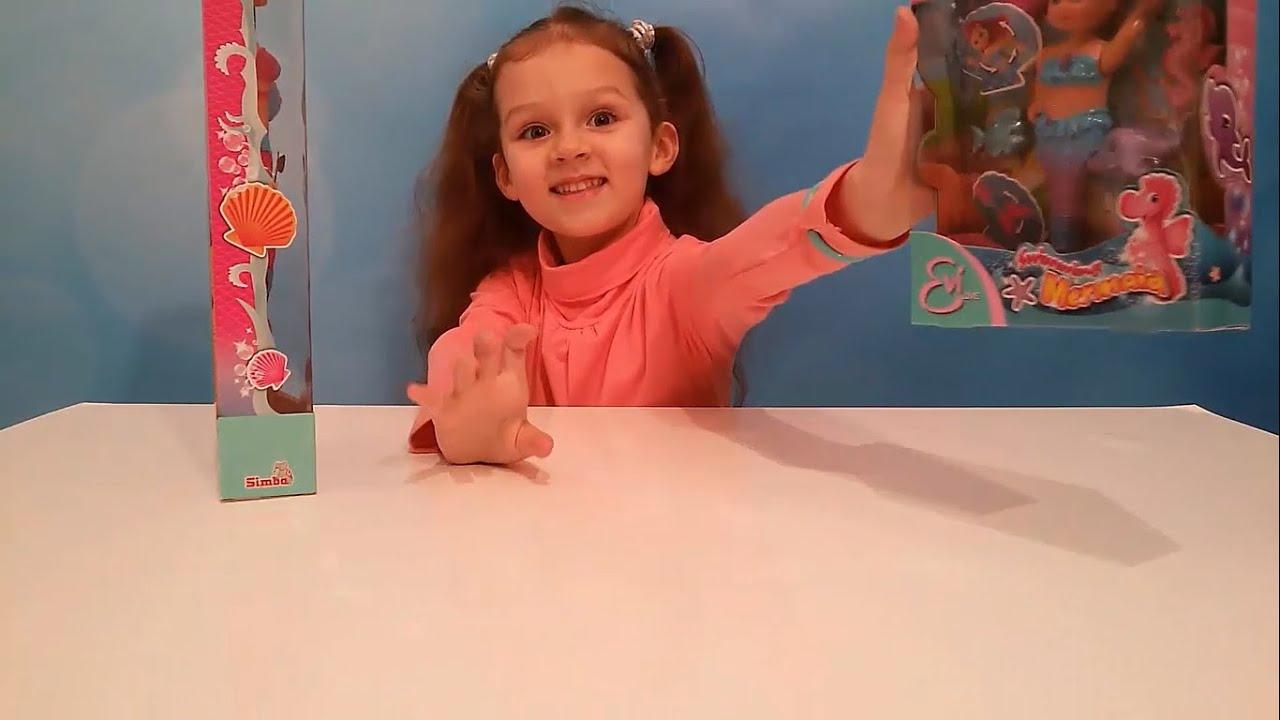 Видео русалки секыс фото 234-773