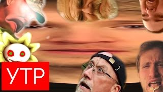 [YTP] The Complete Psycho Grandpa Trilogy
