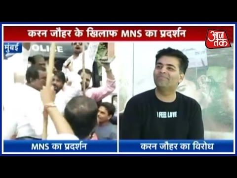 MNS Party Workers Staging Protest Outside Karan Johar's Residence In Delhi