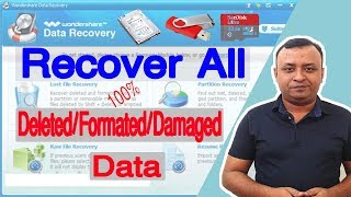 How to recover All deleted, Formatted & damaged data | Wondershare Data Recovery Software Review