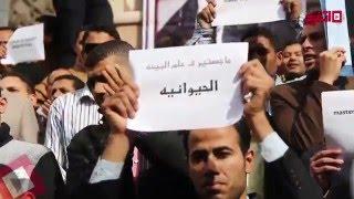 حملة الماجيستير والدكتوراه «عواطلية» يصرخون على سلم نقابة الصحفيين (اتفرج)