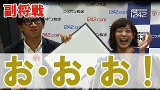 YouTubeで配信中の大喜利オールナイトニッポンモバイル! 今週は、中村...