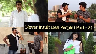 NEVER INSULT DESI PEOPLE ( PART 2 ) | VINE | Feat - Awanish Singh
