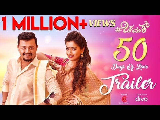 Chamak - 50 Days Of Love Trailer 2K | Golden Star Ganesh | Rashmika Mandanna | Suni | Judah Sandhy