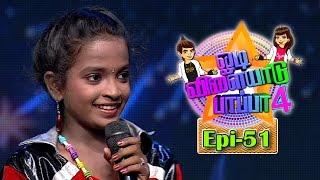 Odi Vilayadu Pappa 4 | Epi 51 | Snehasree | 08/10/2015