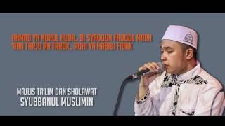 "Video "" NEW "" Ahmad Ya Nurul Huda ( Lyric ) download MP3, 3GP, MP4, WEBM, AVI, FLV Desember 2017"