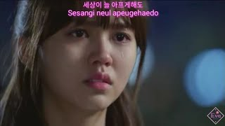 Yoon Mirae (윤미래) - I'll Listen to What You Have to Say ~ Who Are You : School 2015 Ost Lyric