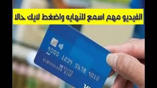 خبر عاجل سحب منحه العماله الغير منتظمه الدفعه الخامسه