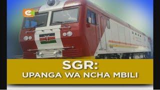 Athari za SGR