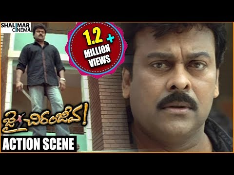 Jai Chiranjeeva Movie || Chiranjeevi Superb Action With Rahul Dev