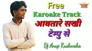 Oirginal Bhojpuri Karoake Track Aawtre Sakhi Tempu Se Edit By Dj Anup Kushwaha 9695660376