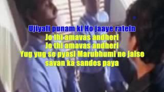 Jaise Suraj Ki Garmi Karaoke