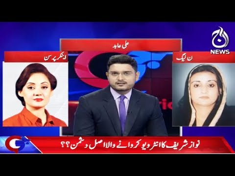 G For Gharidah - 17 May 2018 - Aaj News
