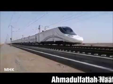Ahmadulfattah New Naat 2017    Huzoor Denge Zaroor Denge   