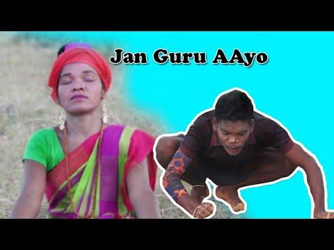 New Santali Janguru Ayo Hd Santhali . Latest 219