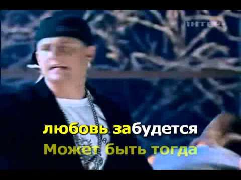 Опубликовано: 15 мар. г. Потап и Настя Каменских Разгуляй. Категория....