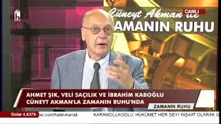 15 TEMMUZ'UN BİLİNMEYENLERİ... / CÜNEYT AKMAN İLE ZAMANIN RUHU / BÖLÜM 3 - 03.06.2018