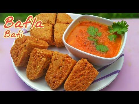 Bafla Bati - Daal Recipe | राजस्थानी बाफला बाटी - दाल | Recipe in Hindi | Ajmer Rasoi