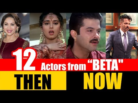 "12 Bollywood Actors from ""BETA"" 1992 