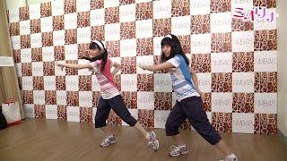 NMB48ミオリナが藤崎マーケット「ラララライ体操」に挑戦 市川美織、山...