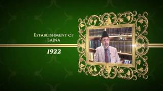 Achievements of Hazrat Musleh Ma'ood: 1922 The Establishment of Lajna