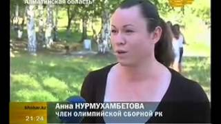 Тяжелоатлетка Нурмухамбетова выступит на Олимпиаде