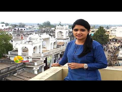Vizianagaram Beauty | Clock Tower, Fort Vizianagaram Day 1 | AP Tourism | ABN Telugu
