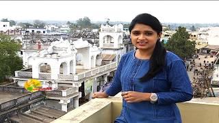 Vizianagaram Beauty | Clock Tower, Fort Vizianagaram Day 1 | AP Tourism | ABN Telugu