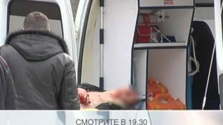 В Красноярске захвачен и освобожден заложник | www.trk7.ru