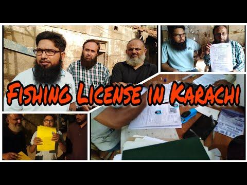 Fishing License Karachi | فشنگ لائسنس کراچی | 卡拉奇钓鱼许可证
