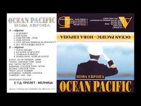 Океан Пацифик (Ocean Pacific) - Нова Европа (Nova Evropa)