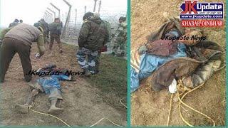 Top 30 news of Jammu Kashmir Khabar Dinbhar 01 June 2020