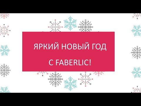 Яркий Новый год: VARIO и Подарочные наборы!