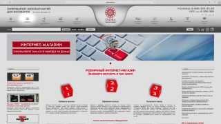 Видеоинструкция по поиску и подбору запчастей в интернет-магазине ixora-auto.ru.(Видеоинструкция по поиску и подбору запчастей в помощь тем, кто в первый раз работает в интернет-магазине..., 2015-04-22T15:13:04.000Z)