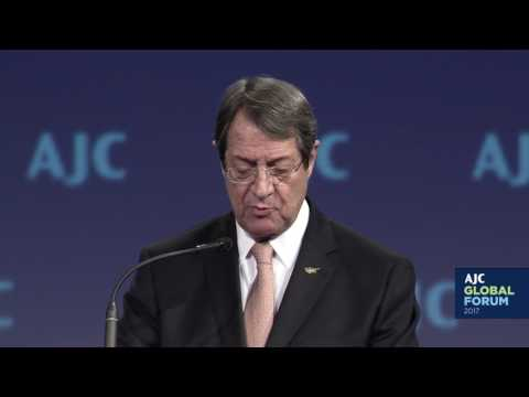 President of Cyprus Addresses the AJC Global Forum 2017