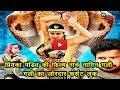 फिल्म 'नाचे नागिन गली गली' का जोरदार फर्स्ट लुक   'Nache Nagin Gali Gali' forst look   Priyanka
