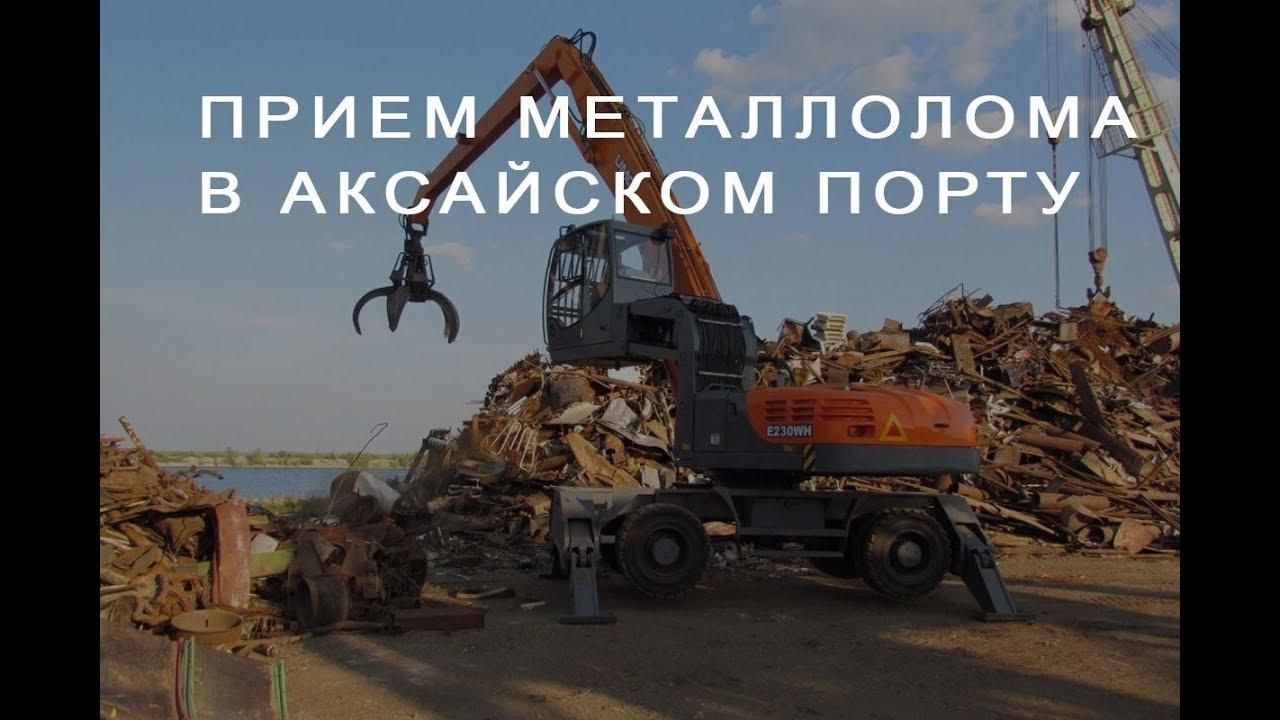 цена черного лома в Тарасково