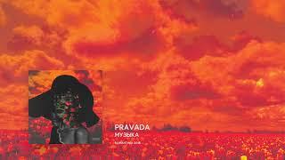 pravada - музыка