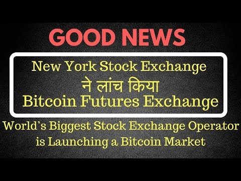 Bakkt - New York Stock Exchange ने लांच किया Bitcoin Futures | Physically-Settled BTC Futures