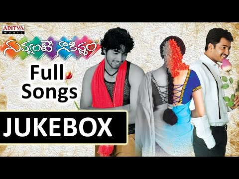 Nuvvante Nakistam Tellugu Movie Songs Jukebox || Aryan Rajesh, Allari Naresh,Anuradha Metha