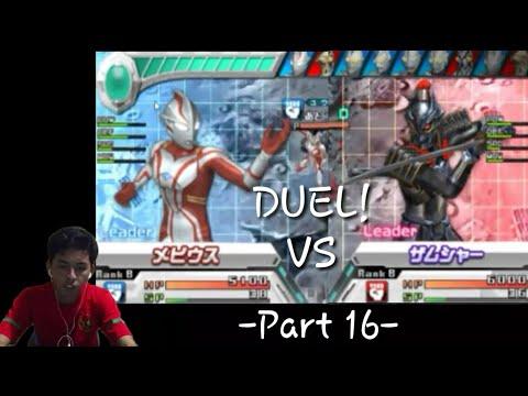 """DUEL! Mebius VS Zamusha"" Ultraman All Star Chronicle Indonesia Part 16 - Game PSP"