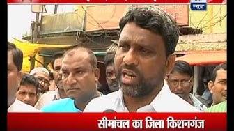 Kaun Banega Mukhyamantri: Nukkad Behes from Kishanganj, Bihar