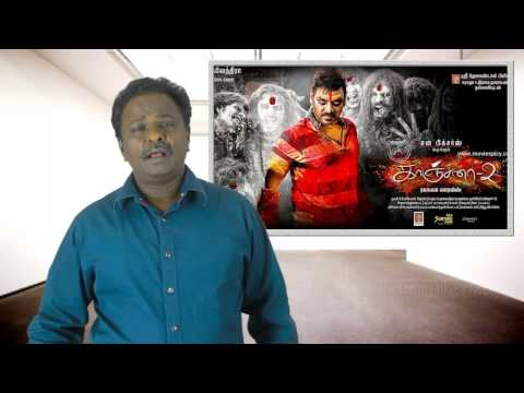 Kanchana 2 Review - Movie Review | Raghava Lawrence | Tamil Talkies